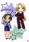 absurdres blonde_hair chibi fang glasses highres kuroi_nanako lucky_star narumi_yui police police_uniform uniform