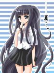 1girl kokonogi_kisara long_hair popsicle solo suou_kuyou suzumiya_haruhi_no_yuuutsu very_long_hair