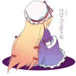 blonde_hair elbow_gloves female from_behind gloves hair_ribbon harano hat lowres ribbon sitting touhou translated yakumo_yukari