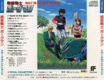 1girl 2boys 80s album_cover anice_farm bangs belt black_gloves black_hair blonde_hair bridal_gauntlets brown_hair building chouon_senshi_borgman chuck_sweagar clouds copyright_name cover crossed_arms damaged flower formal gloves grass hair_between_eyes hand_on_hip helmet hibiki_ryou highres jacket kikuchi_michitaka light_smile long_hair long_sleeves looking_at_viewer miniskirt multiple_boys necktie official_art oldschool on_ground open_clothes open_jacket outdoors pants parted_bangs scan shadow shirt shoes short_hair short_sleeves sitting skirt sky sleeves_rolled_up smile standing suit tree turtleneck visor