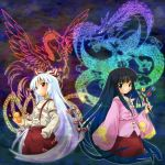 2girls bad_id bird black_hair blush bow branch brown_eyes dragon dress eastern_dragon female fire fujiwara_no_mokou hair_bow hand_in_pocket houraisan_kaguya jeweled_branch_of_hourai long_hair michii_yuuki multiple_girls pants phoenix red_eyes ribbon rubber_duck smile suspenders touhou very_long_hair white_hair