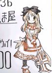 axe bow hair_bow merchant merchant_(ragnarok_online) ragnarok_online suka weapon