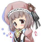 amatsuka_sakura baby_princess blush brown_eyes brown_hair eating hat kojima_tsuma lowres ribbon short_hair simple_background stuffed_animal stuffed_toy teddy_bear translated