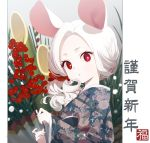 1girl akeome animal_ears bamboo doremi floral_print hair_ornament hair_scrunchie happy_new_year japanese_clothes kimono long_sleeves looking_at_viewer mouse_ears new_year original parted_lips red_eyes scrunchie solo upper_body white_hair wide_sleeves