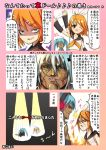 2girls ;d all_fours bangs blonde_hair blue_eyes comic dark_skin detached_sleeves evil_smile full_body green_eyes hatsune_miku kagamine_rin long_sleeves looking_at_viewer manly mitsuki_yuuya multiple_girls one_eye_closed open_mouth parted_lips shaded_face short_hair smile spotlight stage_lights swept_bangs tattoo translated upper_body vocaloid waving wrinkles