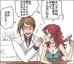 1boy 1girl alcohol bare_shoulders billy_katagiri blush breasts cleavage collarbone cup dress drinking_glass green_dress green_eyes gundam gundam_00 hair_between_eyes looking_away looking_to_the_side lowres profile redhead side_ponytail sitting sleeveless sleeveless_dress sumeragi_lee_noriega sweatdrop table text translated upper_body wine