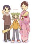 ayase_ena child emoncake. face_painting hagoita hanetsuki hayasaka_miura japanese_clothes kimono koiwai_yotsuba paddle yotsubato!