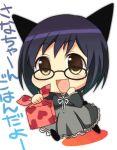 animal_ears cat_ears chibi jimeko lowres myself_yourself oribe_aoi