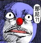 1girl doraemo doraemon doraemon_(character) face lowres no_humans red_nose shaded_face solid_circle_eyes solo surprised teeth upper_body what wide-eyed