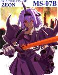 1girl english gouf gundam heat_sword kaiga looking_at_viewer mecha_musume mobile_suit_gundam principality_of_zeon purple_hair red_eyes short_hair solo spikes sword weapon zeon
