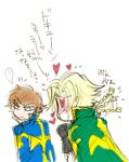 2boys :d afterimage blonde_hair blush braid brown_hair cape cloak closed_eyes code_geass frown gino_weinberg heart heart_eyes kururugi_suzaku lowres male_focus motion_lines multiple_boys open_mouth simple_background single_braid smile speech_bubble surprised talking text white_background yaoi