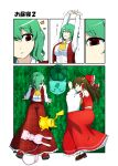 2girls ahoge arms_up ascot bow brown_hair brown_shoes bulbasaur closed_eyes collared_shirt comic commentary_request detached_sleeves frilled_bow frilled_skirt frills grass green_hair hair_bow hair_tubes hakurei_reimu highres kazami_yuuka long_hair long_sleeves lying mattari_yufi mew multiple_girls on_side pikachu plaid plaid_skirt plaid_vest pokemon pokemon_(creature) red_bow red_eyes red_shirt red_shoes red_skirt red_vest shirt shoes short_hair skirt sleeping sleeping_on_person stretch touhou vest waking_up white_legwear white_shirt wide_sleeves