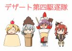 4girls :d ^_^ ahoge alternate_costume arashi_(kantai_collection) asymmetrical_hair blonde_hair brown_eyes brown_hair c: cherry chibi chocolate_ice_cream closed_eyes cosplay food fruit glass grey_eyes gundam hagikaze_(kantai_collection) ice_cream ice_cream_cone kamelie kantai_collection long_hair looking_at_viewer maikaze_(kantai_collection) mecha_to_identify multiple_girls nowaki_(kantai_collection) one_side_up open_mouth ponytail purple_hair shaded_face short_hair side_ponytail silver_hair simple_background smile strawberry sweat tearing_up tears translated trembling violet_eyes white_background zaku
