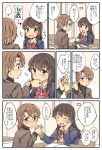 ... 2girls age_difference blush book brown_eyes brown_hair chair classroom closed_eyes comic commentary desk hachiko_(hati12) hand_grab hand_holding hand_kiss heart highres kiss long_hair looking_away multiple_girls open_mouth original profile school_uniform short_hair sitting sparkle spoken_ellipsis spoken_heart suit_jacket sweatdrop teacher_and_student translation_request turtleneck yuri