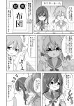 >:) 0_0 3girls :d ahoge akashi_(kantai_collection) aoba_(kantai_collection) bar_censor censored closed_eyes comic glasses gloom_(expression) greyscale hair_between_eyes hairband highres identity_censor kantai_collection long_hair masara monochrome multiple_girls neckerchief ooyodo_(kantai_collection) open_mouth pointless_censoring ponytail school_uniform scrunchie serafuku short_sleeves smile speech_bubble translation_request v