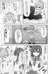 >:3 /\/\/\ 0_0 :3 :d ahoge aoba_(kantai_collection) black_legwear comic emphasis_lines expressive_hair fist_bump from_side glasses greyscale hairband highres kantai_collection legs_up long_hair masara monochrome no_shoes o3o ooyodo_(kantai_collection) open_mouth placard ponytail profile school_uniform scrunchie serafuku short_sleeves shorts sign smile speech_bubble sunburst translation_request