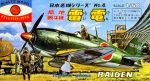50s 60s aircraft airfield asian box_art coveralls damaged english fueling gloves goggles grass hat hose imperial_japanese_army j2m_raiden japanese_flag kanji military military_uniform model_kit multiple_boys oldschool pilot pilot_suit propeller real_life realistic scan takani_yoshiyuki traditional_media translation_request uniform vest world_war_ii