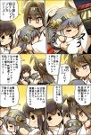 3girls =_= ahoge akagi_(kantai_collection) black_hair brown_hair closed_eyes comic detached_sleeves grey_eyes grey_hair hairband hand_on_another's_head haruna_(kantai_collection) headgear hisahiko hug japanese_clothes kantai_collection kongou_(kantai_collection) long_sleeves multiple_girls nontraditional_miko sidelocks skirt sleeping sleeping_on_person smile tears torn_clothes torn_skirt torn_sleeve translation_request wide_sleeves