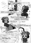 2girls 4boys 77777054 :3 blush character_name comic extra_eyes fangs greyscale insect_girl lips monochrome monster_girl muffet multiple_arms multiple_boys multiple_girls old_man otaku photo_(object) puffy_sleeves signature spider_girl tageme translation_request two_side_up undertale v white_background