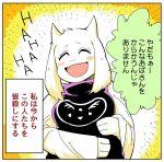 1girl closed_eyes fangs horns koutamii laughing smile toriel undertale