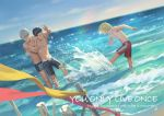 3boys ^_^ beach black_hair blonde_hair closed_eyes dutch_angle english grin katsuki_yuuri kicking male_focus male_swimwear multiple_boys penguin_frontier shirtless silver_hair smile swim_trunks swimwear viktor_nikiforov water yuri!!!_on_ice yuri_plisetsky