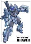 antennae beam_rifle blue_comet_spt_layzner braver energy_gun energy_weapon mecha s.shimizu science_fiction simple_background solo super_robot_wars weapon