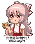 1girl chinese english fujiwara_no_mokou lowres meme pink_eyes pink_hair shangguan_feiying smile solo touhou