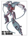 antennae blue_comet_spt_layzner cable el-darr mecha s.shimizu science_fiction simple_background solo super_robot_wars whip