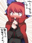 1girl blush bow cape commentary covered_mouth embarrassed full-face_blush hair_bow hammer_(sunset_beach) high_collar large_bow looking_at_viewer narrowed_eyes red_eyes redhead sekibanki short_hair solo touhou translation_request tunic