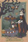 character_request fox_mask gloves halloween hat jack-o'-lantern karakasa_obake mask original stroller tokyo_mononoke top_hat translation_request tree umbrella white_gloves
