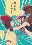 +_+ 2girls :d baseball_cap beanie black_hair brown_hair female_protagonist_(pokemon_sm) floral_print hat high_ponytail long_hair looking_at_another multiple_girls open_mouth pokemon pokemon_(game) pokemon_bw pokemon_sm red_hat shirt short_hair short_sleeves sidelocks smile text thumbs_up touko_(pokemon) translation_request yuno_tsuitta