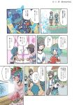 1girl bloom blue_eyes blue_hair comic dress hair_ornament hat highres luvdisc male_protagonist_(pokemon_sm) panels pokemon pokemon_(game) pokemon_sm rotom ryou-san smile solo sound_effects suiren_(pokemon) translation_request water waterfall wedding_dress wishiwashi