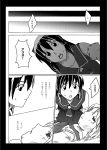2girls alice_margatroid black_border border comic dirty_clothes dirty_face greyscale hakurei_reimu lying monochrome multiple_girls on_back on_ground t-asama touhou translation_request waking_up