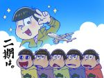<o>_<o> 6+boys aircraft airplane blue_sky brothers brown_eyes brown_hair clouds heart heart_in_mouth hood hoodie irino_miyu matsuno_choromatsu matsuno_ichimatsu matsuno_juushimatsu matsuno_karamatsu matsuno_osomatsu matsuno_todomatsu multiple_boys one_eye_closed osomatsu-kun osomatsu-san projected_inset salute seiyuu_connection sextuplets short_hair siblings sky smile sparkle translation_request trench_coat triangle_mouth yoshi_(leftmoon)