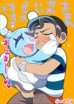 1boy baseball_cap brionne capri_pants closed_eyes crying dark_skin dark_skinned_male hat hug male_focus male_protagonist_(pokemon_sm) naoki_(oosuko) orange_background pants pokemon pokemon_(creature) pokemon_(game) pokemon_sm shirt simple_background striped striped_shirt t-shirt tears translation_request z-ring