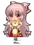 1girl animal blush bow cat chinese eyebrows_visible_through_hair fujiwara_no_mokou hair_between_eyes hair_bow hair_ribbon holding_animal long_hair looking_at_viewer multi-tied_hair no_nose pants pink_hair puffy_short_sleeves puffy_sleeves red_eyes red_pants ribbon shangguan_feiying shirt short_sleeves suspenders tail_wagging touhou tress_ribbon upper_body white_background white_shirt