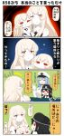4koma battleship_hime black_dress black_hair blonde_hair blue_hair breasts central_hime chair cheek_press closed_eyes comic commentary_request desk dress epaulettes female_admiral_(kantai_collection) hand_on_another's_stomach hand_up hat highres horns kantai_collection large_breasts long_hair military military_hat military_uniform night night_sky oni_horns open_mouth peaked_cap puchimasu! red_eyes shinkaisei-kan shooting_star sidelocks sitting sky sleeveless sleeveless_dress star_(sky) starry_sky strapless strapless_dress surprised translation_request uniform waving wristband yuureidoushi_(yuurei6214)