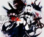1girl abstract_background air_defense_hime anchor assi black_gloves cannon chains character_name faux_traditional_media gloves hairband horns kantai_collection long_hair looking_at_viewer red_eyes shinkaisei-kan sitting sketch solo teeth texture turret twitter_username very_long_hair white_hair