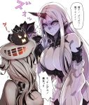 2girls breasts claws cleavage gomasionori hat kantai_collection large_breasts long_hair multiple_girls seaport_water_oni shinkaisei-kan translated