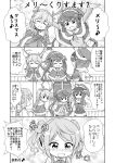 4girls :d ^_^ ahoge alternate_costume arms_behind_back asagumo_(kantai_collection) black_serafuku blush braid capelet casual closed_eyes comic commentary_request double_bun fur_trim hair_bun hair_flaps hair_ornament hair_over_shoulder hair_ribbon hairband highres kantai_collection long_hair long_sleeves michishio_(kantai_collection) monochrome multiple_girls open_mouth outstretched_arms remodel_(kantai_collection) ribbon sad scarf school_uniform serafuku shigure_(kantai_collection) short_sleeves short_twintails single_braid smile suspenders tears tenshin_amaguri_(inobeeto) translation_request twintails wavy_hair window yamagumo_(kantai_collection)