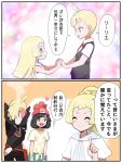 1boy 2girls beanie black_hair black_vest blonde_hair blush brother_and_sister closed_eyes comic covering_face female_protagonist_(pokemon_sm) from_side gladio_(pokemon) green_eyes hand_holding hat hood hoodie koutetsu_(fe_steel_stone) lillie_(pokemon) long_hair multiple_girls open_mouth pokemon pokemon_(anime) pokemon_(game) pokemon_sm pokemon_sm_(anime) ponytail red_hat shirt short_hair siblings smile tied_shirt torn_clothes translation_request vest younger z-ring