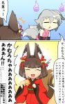 aburaage animal_ears artist_request blush brown_hair closed_eyes comic eyebrows_visible_through_hair food fox_ears fox_tail grey_hair hair_ornament hair_ribbon happy highres japanese_clothes kamuro_(mon-musu_quest!) kimono kitsune kitsune_(mon-musu_quest!) mon-musu_quest! multiple_girls multiple_tails no_nose red_kimono ribbon sad screaming short_hair sleeveless sleeveless_kimono smile tagme tail translation_request