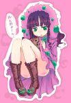 1girl boots green_eyes homura_subaru nintendo personification pokemon purple_hair solo spiritomb