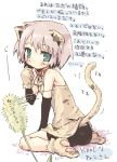 7010 animal_ears collar elbow_gloves gloves oekaki pawpads paws pink_hair short_hair simple_background soles tail toes translation_request
