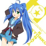 1girl album_cover asami_(undoundo) cardigan character_single cosplay cover izumi_konata kyonko kyonko_(cosplay) lucky_star school_uniform serafuku solo suzumiya_haruhi_no_yuuutsu