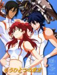 1girl 2boys brother_and_sister brothers freckles gundam gundam_00 johann_trinity mecha michael_trinity midriff multiple_boys nakatani_seiichi nena_trinity official_art redhead scan siblings yellow_eyes