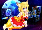 1girl animal_ears blonde_hair blue_eyes boots firefox lcars os-tan personification solo star_trek tail tashiro_yuu