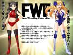 2girls april_fools black_hair blonde_hair blue_eyes boots brown_eyes drill_hair fate/stay_night fate_(series) fingerless_gloves gloves luviagelita_edelfelt midriff multiple_girls takeuchi_takashi thigh-highs tohsaka_rin translation_request twintails two_side_up wrestling wrestling_outfit
