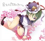 1girl all_fours blush bow buriki dutch_angle female floral_print flower from_above green_eyes hat miniskirt open_mouth ribbon shiki_eiki shoe_dangle shoes short_hair skirt socks solo spider_lily tears touhou violet_eyes wince