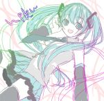 1girl aqua_hair bad_id hatsune_miku kimishima_ao lowres solo thigh-highs twintails vocaloid